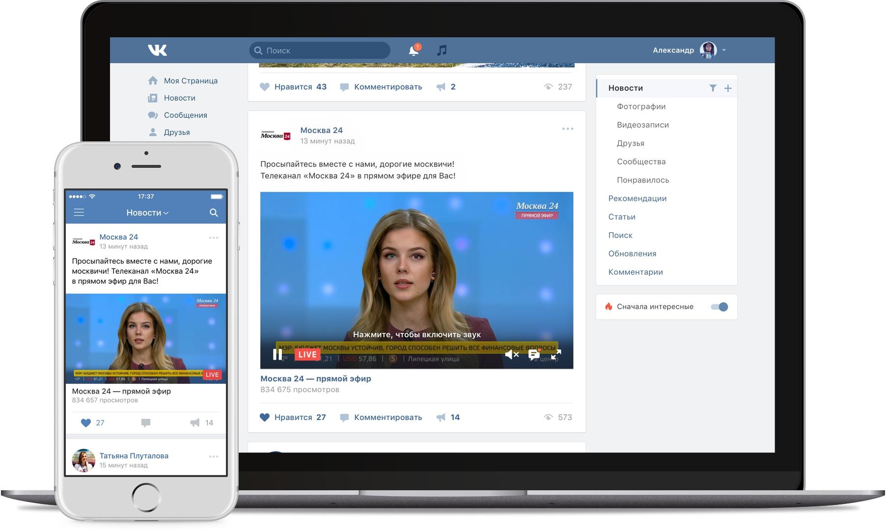 Перевод: Как улучшить маркетинг на основе видео в реальном времени: удобное руководство